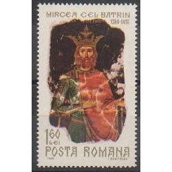 Roumanie - 1968 - No 2380 - Histoire