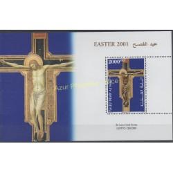 Palestine - 2001 - No BF 19 - Pâques