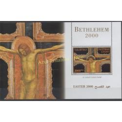Palestine - 2000 - Nb BF 16 - Easter