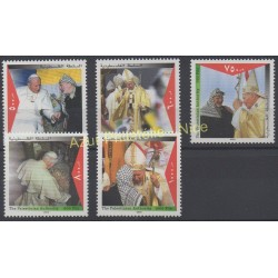 Palestine - 2000 - Nb 127/131 - Pope