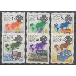 Hongrie - 1983 - No 2875/2880 - Télécommunications