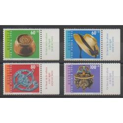 Swiss - 1995 - Nb 1476/1479 - Art