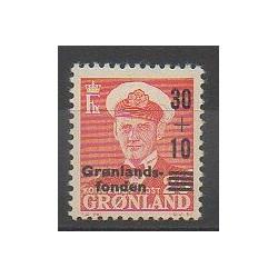 Groenland - 1959 - No 33 - Célébrités