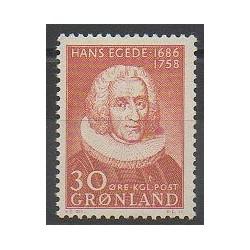 Groenland - 1958 - No 32 - Célébrités