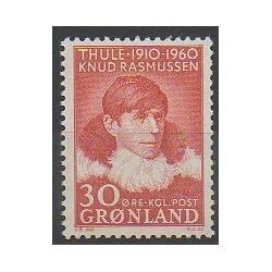 Groenland - 1960 - No 34 - Célébrités