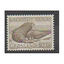 Groenland - 1973 - No 71 - Mammifères - Animaux marins