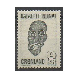 Groenland - 1977 - No 91 - Masques ou carnaval