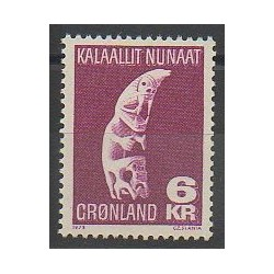 Greenland - 1978 - Nb 99 - Art