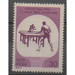 Inde - 1980 - No 620 - Sports divers