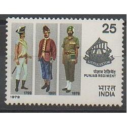 Inde - 1979 - No 578 - Costumes Uniformes