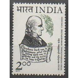 Inde - 1977 - No 529 - Santé ou Croix-Rouge - Célébrités