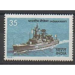 India - 1981 - Nb 693 - Boats