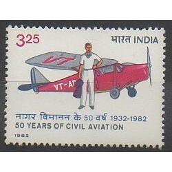 India - 1982 - Nb 730 - Planes