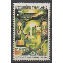 Thaïlande - 1981 - No 940 - Enfance - Peinture
