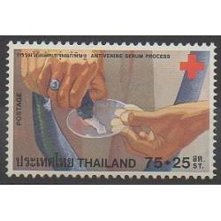 Thaïlande - 1980 - No 914 - Santé ou Croix-Rouge