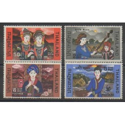 Thailand - 1972 - Nb 600/603 - Costumes