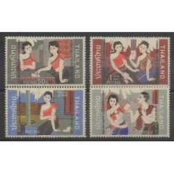 Thaïlande - 1971 - No 585/588 - Littérature