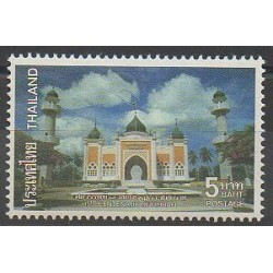 Thaïlande - 1981 - No 941 - Monuments