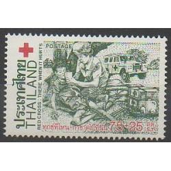 Thaïlande - 1981 - No 948 - Santé ou Croix-Rouge