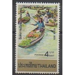 Thaïlande - 1971 - No 575 - Navigation