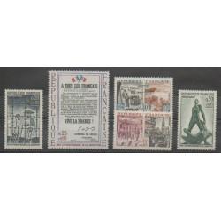 France - Poste - 1964 - Nb 1407/1411 - Second World War