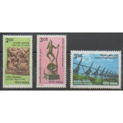 Inde - 1982 - No 704/706 - Art
