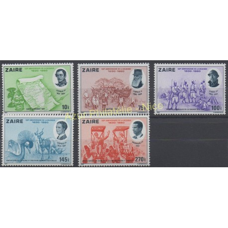 Zaire - 1980 - Nb 1003/1007 - History