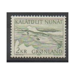 Greenland - 1975 - Nb 80 - Polar - Mamals - Sea animals