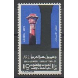 Égypte - 1973 - No PA144 - Monuments