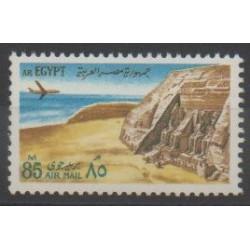 Égypte - 1972 - No PA133 - Monuments