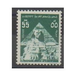 Égypte - 1974 - No 943 - Monuments
