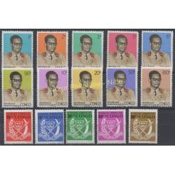 Congo (Democratic Republic of) - 1969 - Nb 693/707 - Celebrities