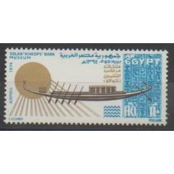 Égypte - 1974 - No PA153 - Navigation