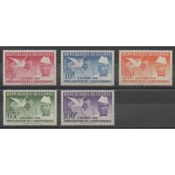 Guinée - 1959 - No 3/7 - Histoire