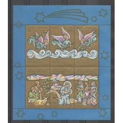 Vatican - 1988 - Nb BF10 - Christmas