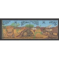 Oman - 1983 - No 234/235 - Insectes
