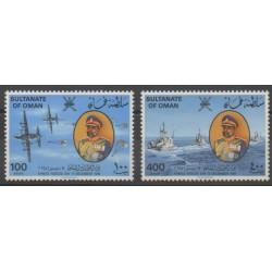 Oman - 1981 - Nb 206/207 - Planes - Boats