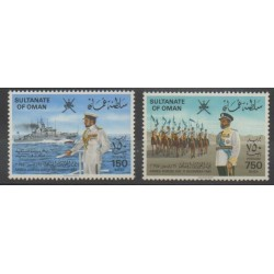Oman - 1980 - No 189/190 - Navigation