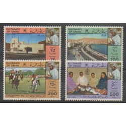Oman - 1980 - Nb 185/188