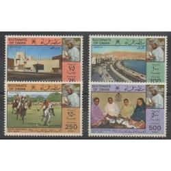 Oman - 1980 - No 185/188