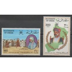 Oman - 1981 - Nb 210/211