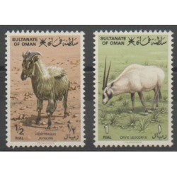 Oman - 1982 - Nb 222/223 - Mamals