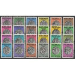 Guatemala - 1981 - No PA712/PA735 - Monnaies, billets ou médailles