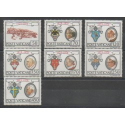 Vatican - 1979 - Nb 678/684 - Pope