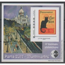 France - CNEP Sheets - 2017 - Nb CNEP 74 - Monuments