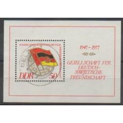 Allemagne orientale (RDA) - 1977 - No BF42 - Drapeaux - Oblitéré