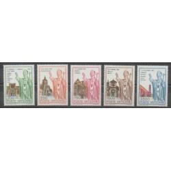 Vatican - 1991 - Nb 914/918 - Pope