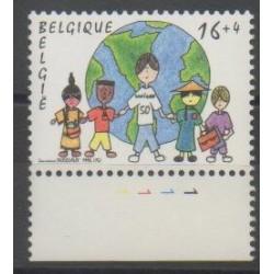 Belgique - 1996 - No 2670 - Enfance
