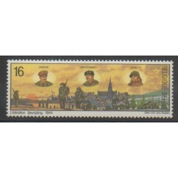 Belgique - 1994 - No 2571 - Seconde Guerre Mondiale