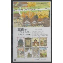 Japan - 2016 - Nb 7939/7948 - Childhood